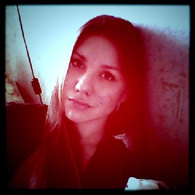 Елизавета Будрик, 27 марта , Пермь, id106421211
