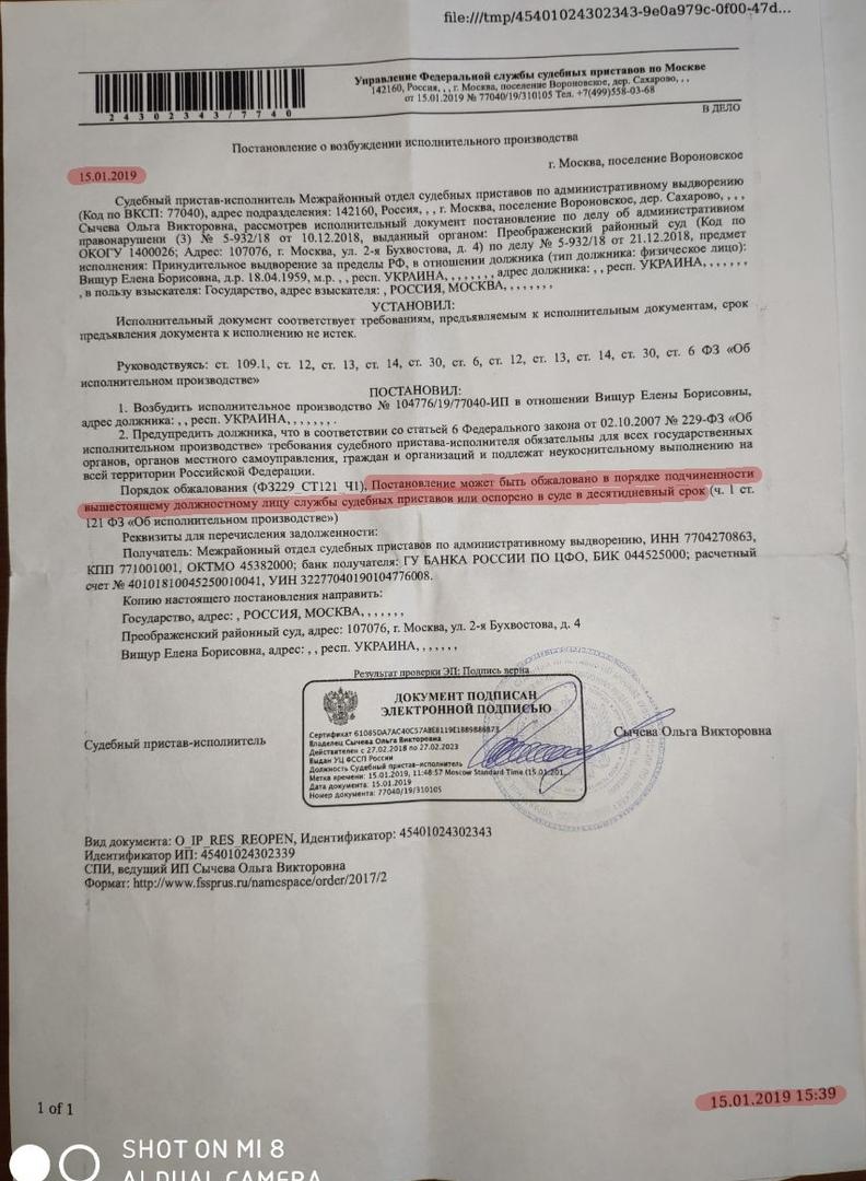 Все о скандальном деле Бойко: эксклюзивное интервью с адвокатом и защитниками украинской журналистки - «докажите нам связь с СБУ»