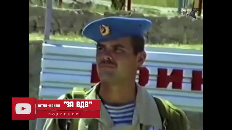 ВДВ в Афганистане (Военные хроники)