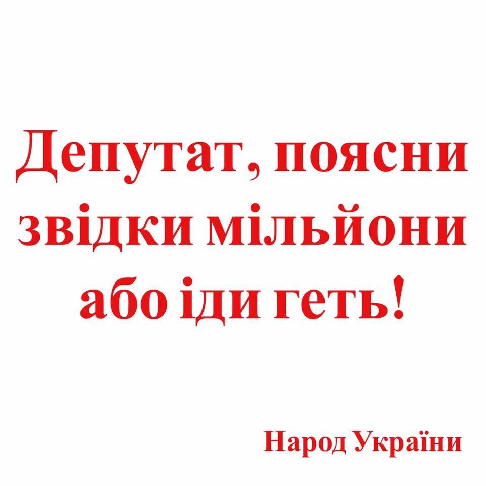 Кричащая Тимошенко, е-декларации, совещание Звягильского и Балоги, - рабочий день в Раде - Цензор.НЕТ 233