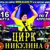 """ОФИЦИАЛЬНАЯ ГРУППА """"ШОУ Владимира Дерябкина"""""""