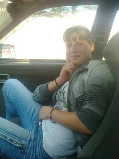 Женя Карпунина, 27 сентября 1996, Старый Оскол, id192048565