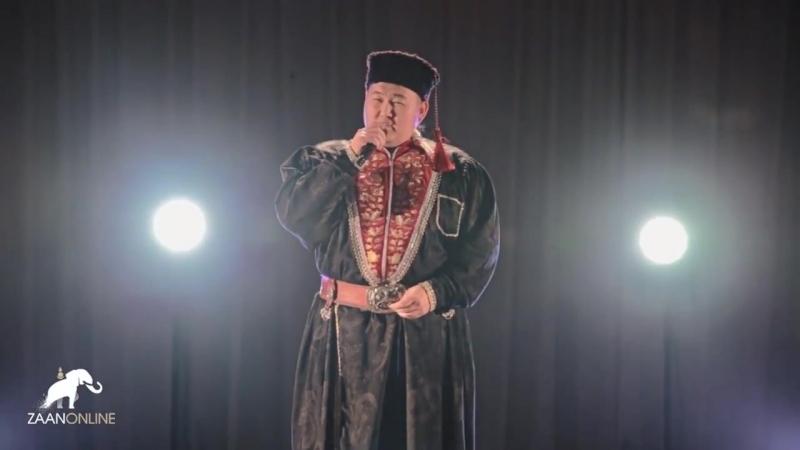 Лиджи Горяев - Алсад суугаа ээж