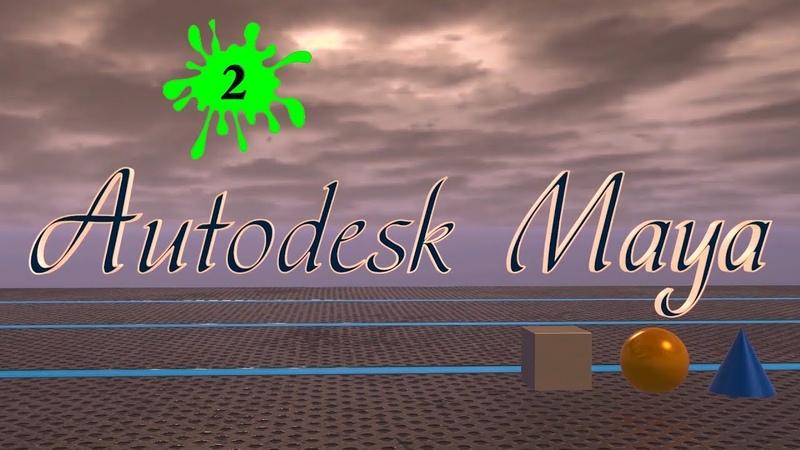 Autodesk Maya смоделированные 3D объекты заброшенного пионер лагеря Горный воздух