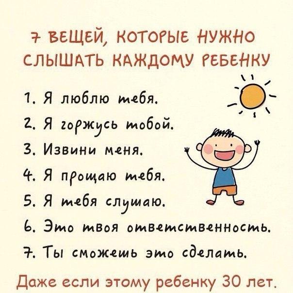 https://pp.userapi.com/c543105/v543105974/35791/HNdYWYpR1hY.jpg