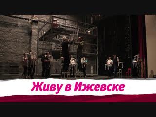 Драмтеатр номинирован на премию