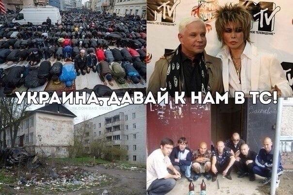 Четверо крымчан пытались перевезти на материковую Украину 1,3 миллиона гривен, - Госпогранслужба - Цензор.НЕТ 8308