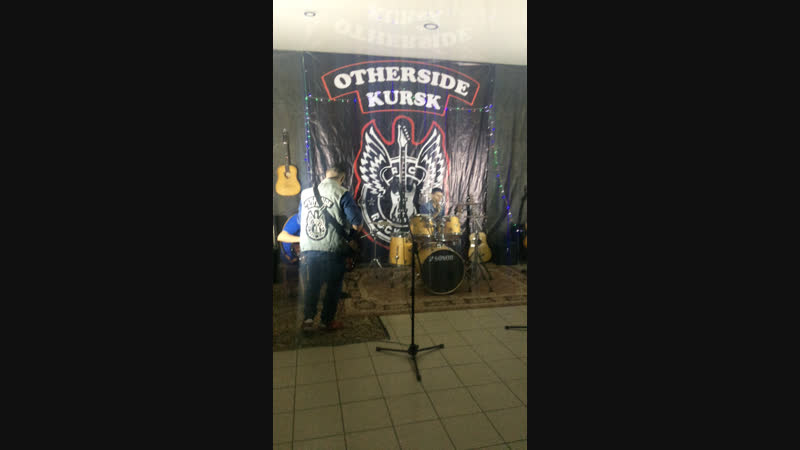 Live Rock Club Otherside