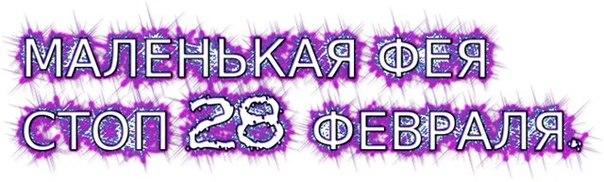 http://cs306210.userapi.com/v306210183/78cf/J6lzV6cSkFo.jpg