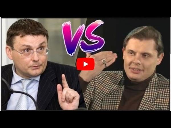Евений Понасенков vs Евгений Фёдоров 09.03.2015