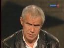 Линия жизни Сергей Гармаш