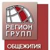 Общежития в Москве и МО от собственника