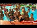 Город-курорт Азнакаево самый большой бассейн в Татарстане - ТНВ