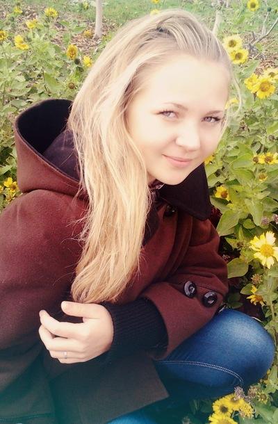 Наталья Балабатько, 29 сентября 1998, Геническ, id111222892