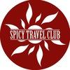 Spicy Travel Club