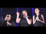FOUR WOMAN - Ольга Синяева, Мариам Мерабова, Этери Бериашвили, Виктория Жук