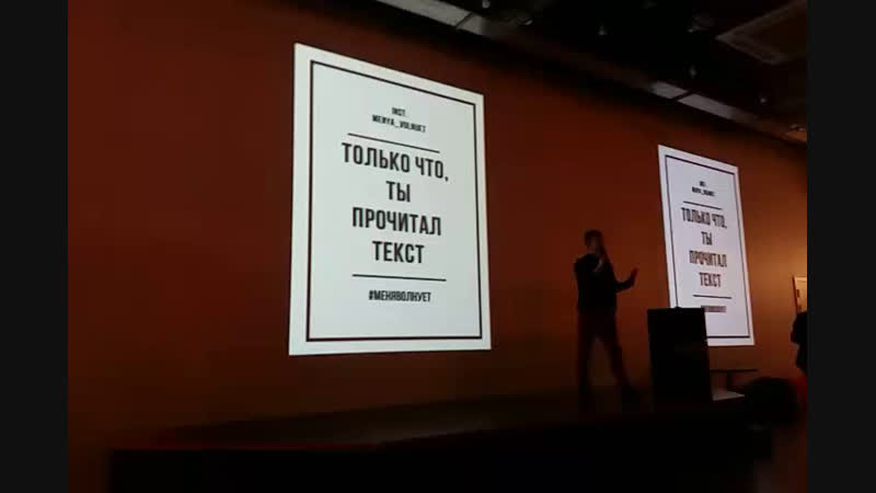 блоГКон конференция блогосферы НСК БлогКон Поток СитиЦентр PR Блогер СоветскаяСибирь VNRU