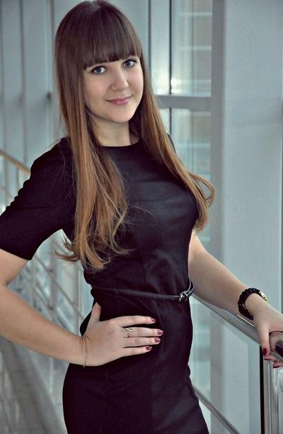 Таня Володкина, 28 октября 1993, Уфа, id34187417