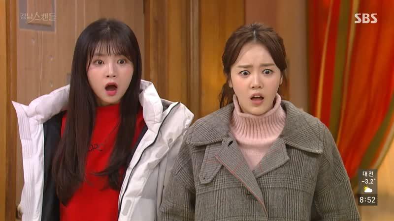 [рус суб] (59/120) Каннамский скандал / Gangnam Scandal 720p