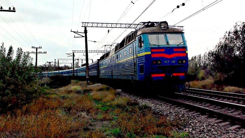 ЧС7 118 с пассажирским поездом Николаев Львов и приветливой бригадой