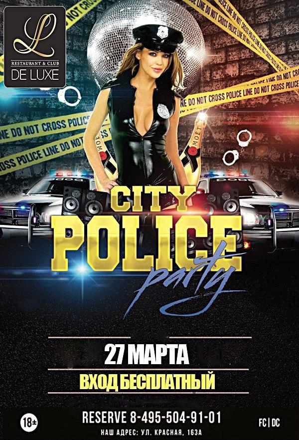 Афиша Солнечногорск CITY POLICE PARTY DELUXE 27 МАРТА