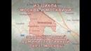 Почтовый ящик Зеленоградский административный округ Москвы
