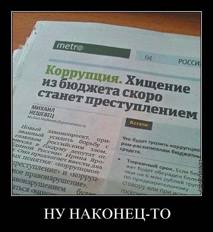 Ничего женя табаков герой россии фотографии отскочил двери