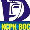 Образовательные курсы КСРК