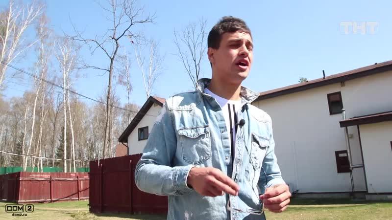 Таня меняется! Видеоблог участника Даниил Сахнов.