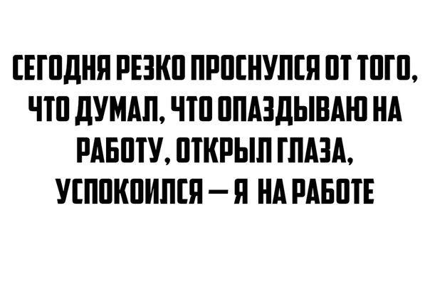 https://pp.vk.me/c7002/v7002189/12d8a/IkEpZVYZXtk.jpg
