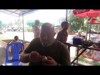 Ем и рассказываю про пон-те-кон, Камбоджа, Синус-тур