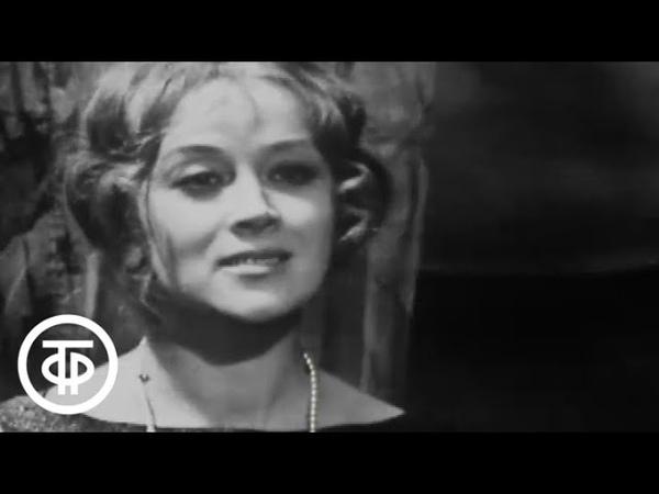Д Пристли Улица Ангела Серия 2 Театр им Моссовета 1969