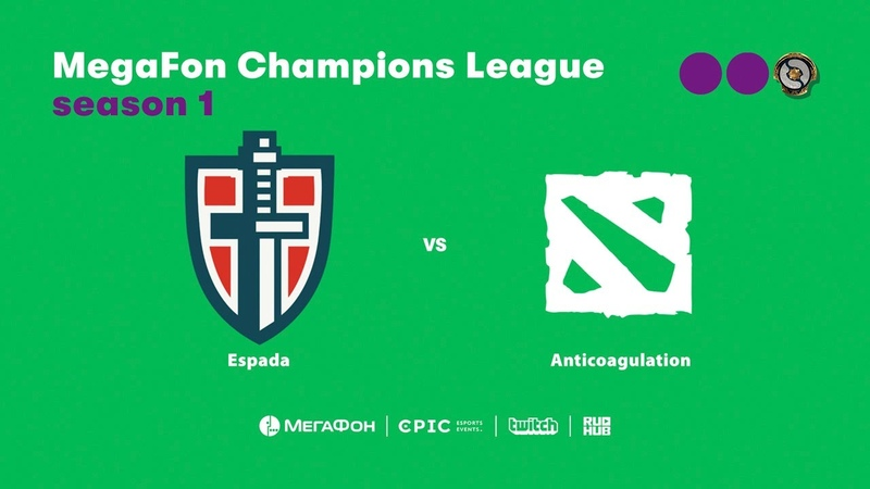 Espada vs Anticoagulation, MegaFon Champions League, bo1 [Maelstorm 4ce]