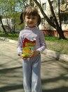 Катя Шарко. Фото №4