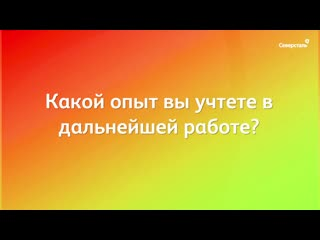 Ответы на популярные вопросы про Agile от Кирилла Усачева