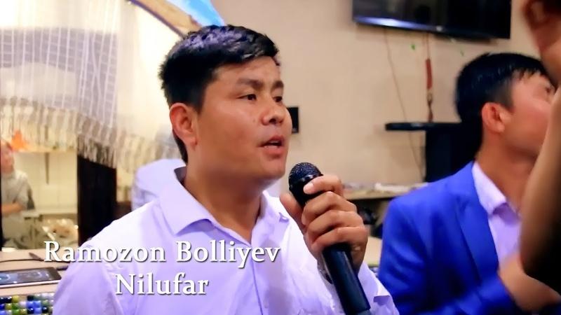 Ramazon Bolliyev - Nilufar | Рамозон Боллиев - Нилуфар