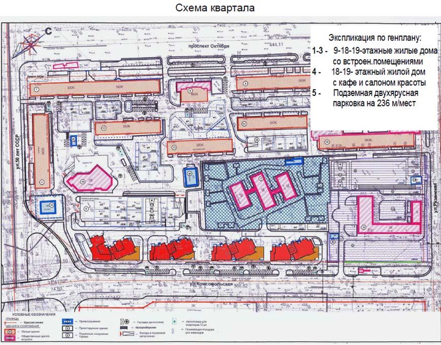 Схема квартала. >>>