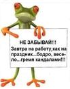 Дмитрий Поляченко фото #12