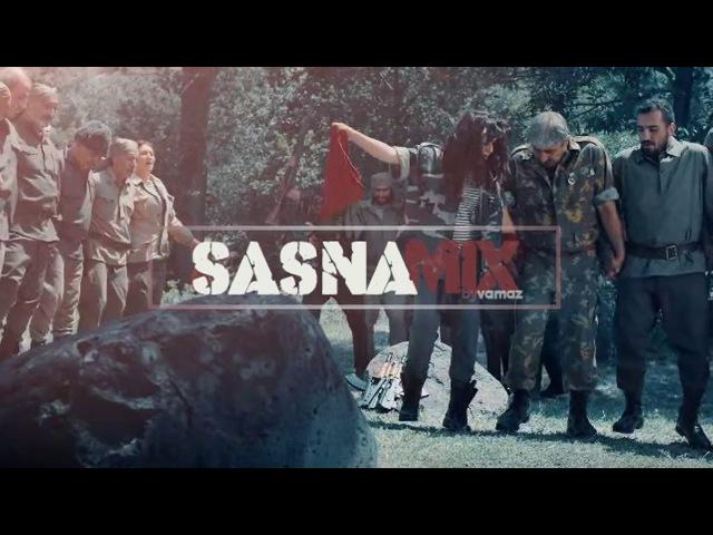 Sasna Mix 2017 / Hayrenasirakan erger 2017