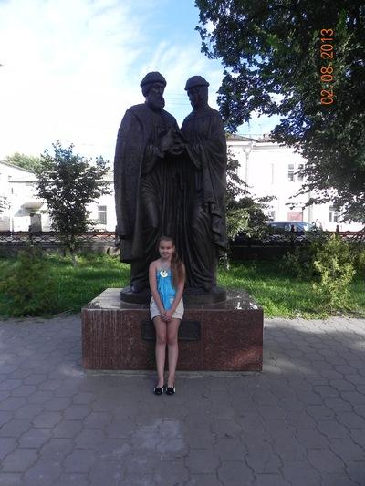 Алина Хабиева, 11 мая 1958, Херсон, id221991144