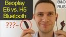 Beoplay E6 Распаковка беспроводных наушников BO. Чем лучше Beoplay H5?