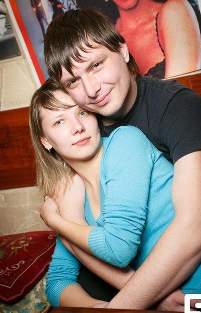 Лиза Кутенкова, 2 декабря , Новокузнецк, id83757101