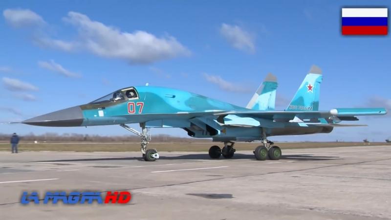 Сухой Су-34