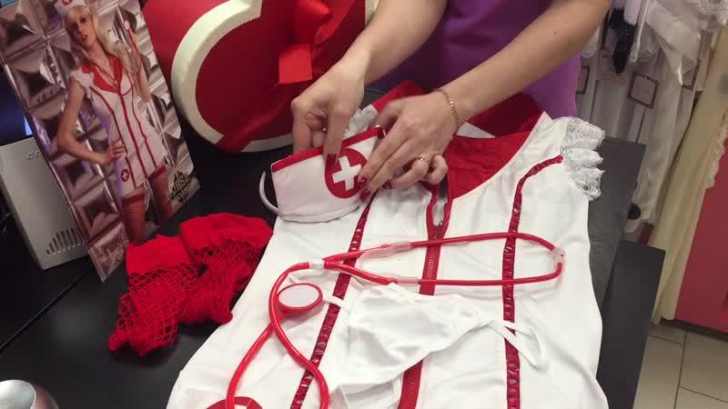 Секси костюм Медсестры 💣🔞