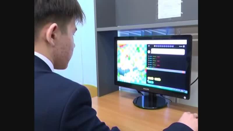 Тематический урок информатики в рамках всероссийского мероприятия «Урок Цифры»