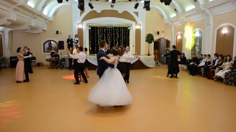 Показательный танец Вальс Эмигрантов