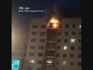 На девятом этаже горит квартира