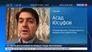 Новости на Россия 24 • В Березниках фельдшеры приводили в чувство пациента нетрадиционными методами