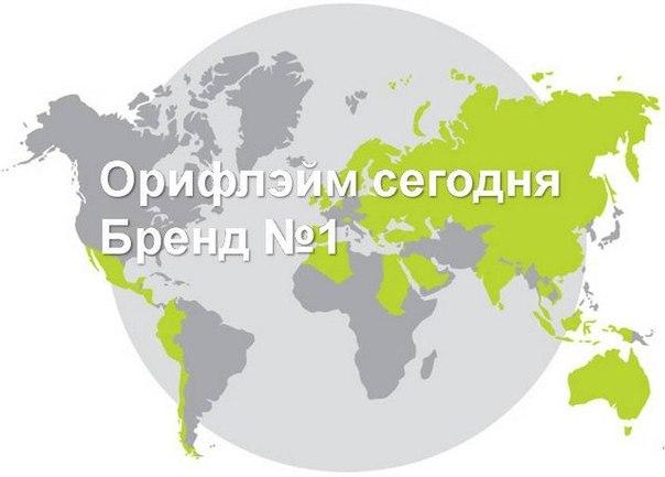 Работа в интернете вконтакте