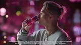 Музыка из рекламы Кока Кола Черри — Coca-Cola Cherry созрела (Элджей) (2018)